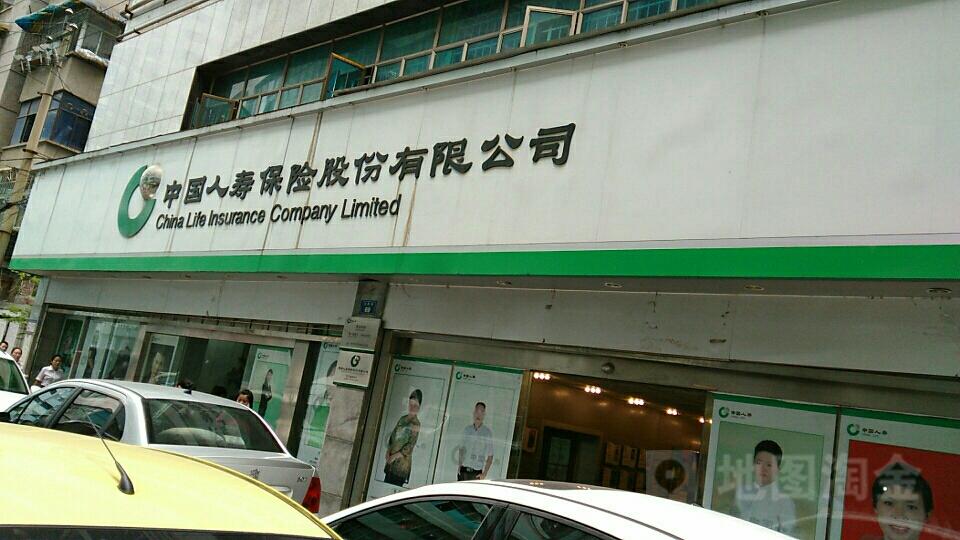 中国人寿(法院街)