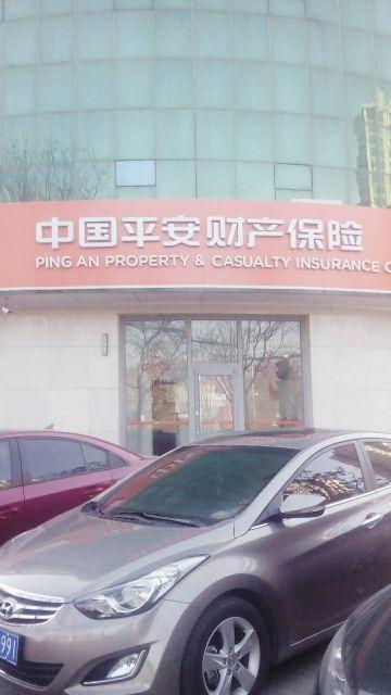 平安财险(沧州中心支公司)