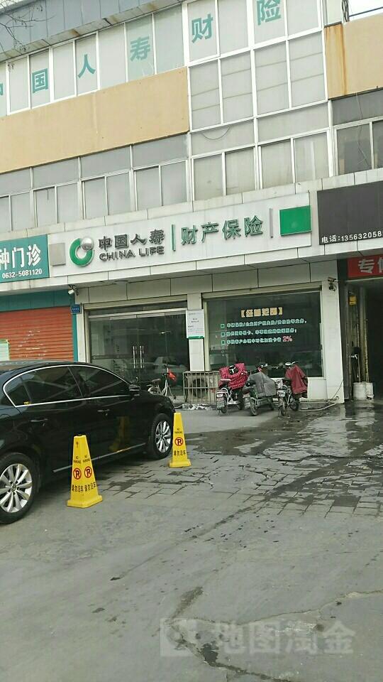 中国人寿财险(枣庄市滕州支公司)