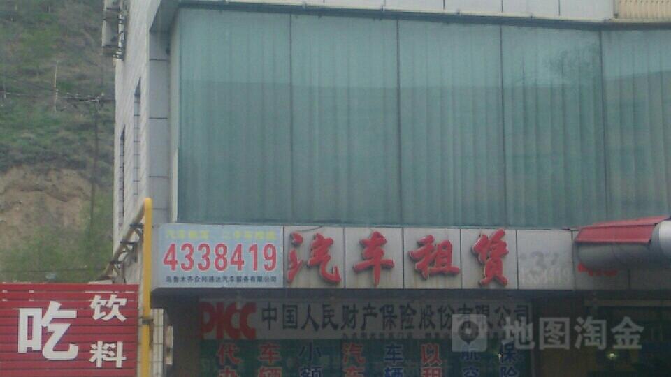 人保财险(九点阳光社区门店)