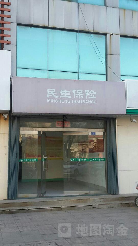 民生人寿(渤海路)