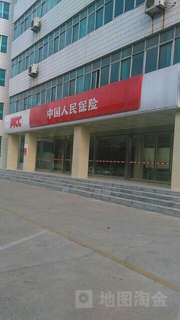 人保财险(漯河市分公司)
