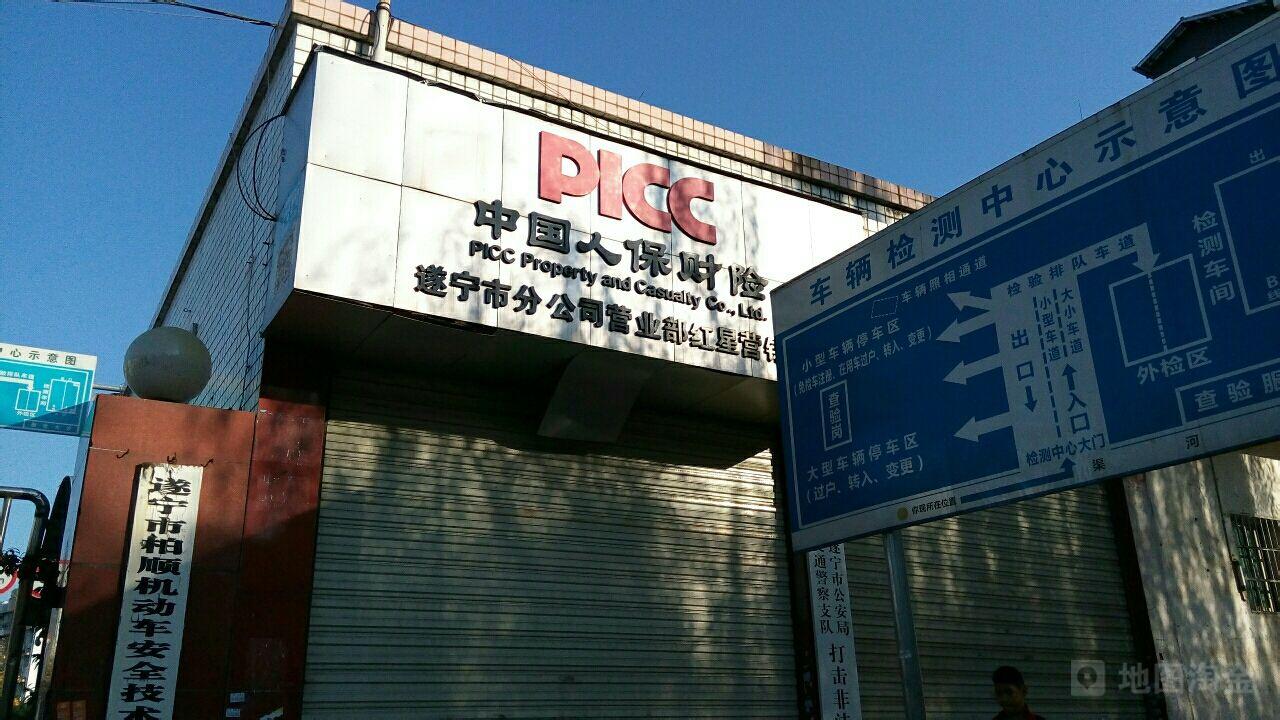 人保财险(红星营销部)