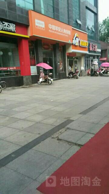 中国平安人寿(孝感中心支公司)