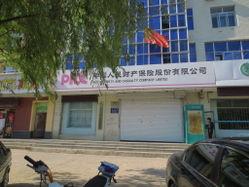 人保财险(宁江支公司)
