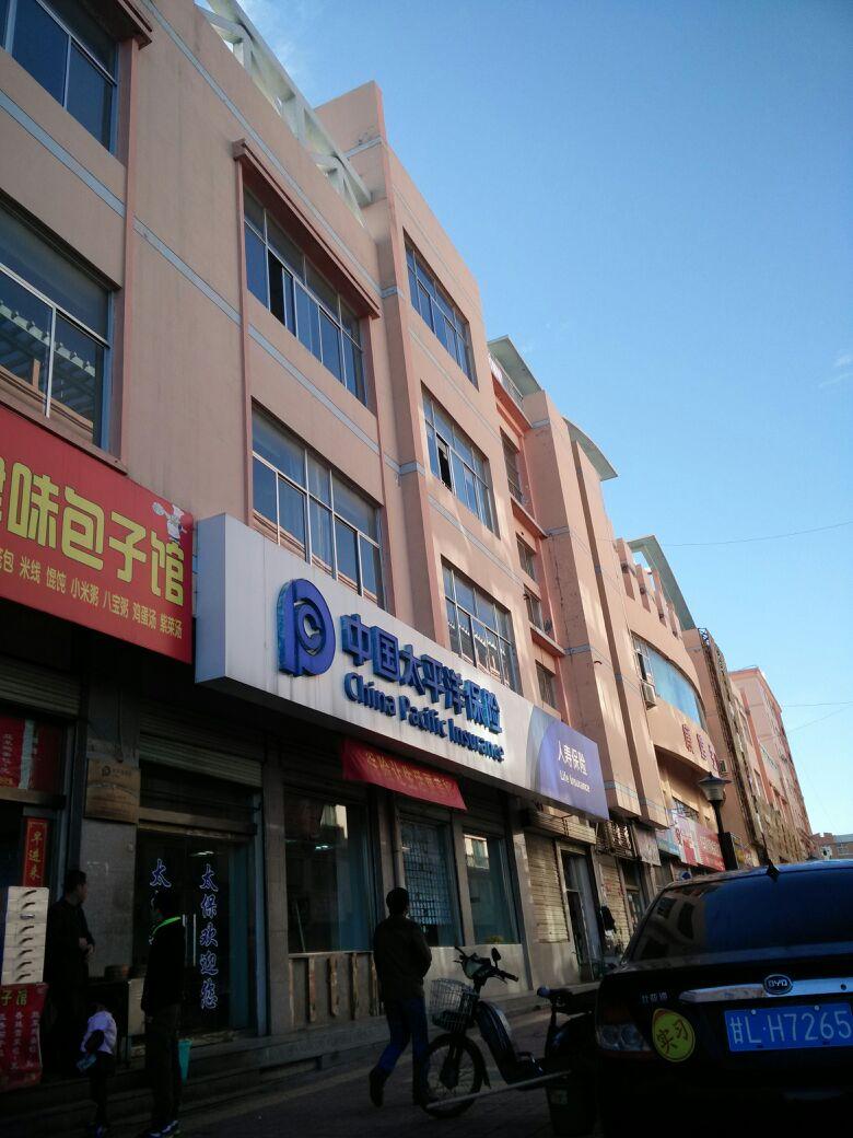 中国太平洋保险(平凉中心支公司)