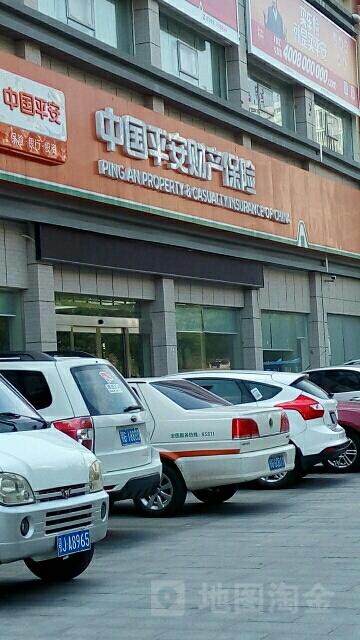 平安财险(鄂州中心支公司)