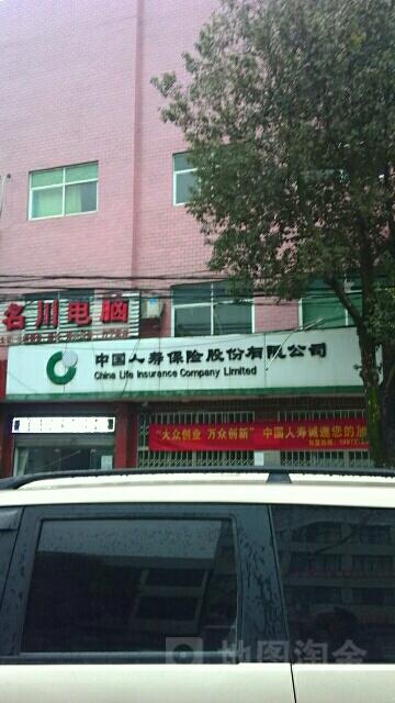 中国人寿(龙港营业部)