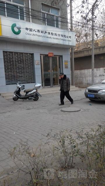 中国人寿(山城区客户服务中心)