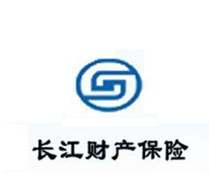 长江财产保险