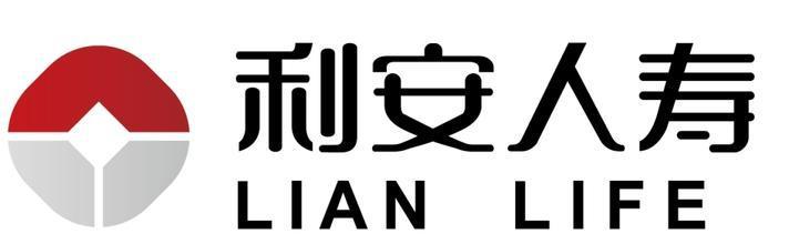 利安人寿保险股份有限公司