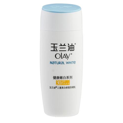 玉兰油OLAY三重美白修复防晒乳