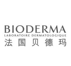 贝德玛Bioderma
