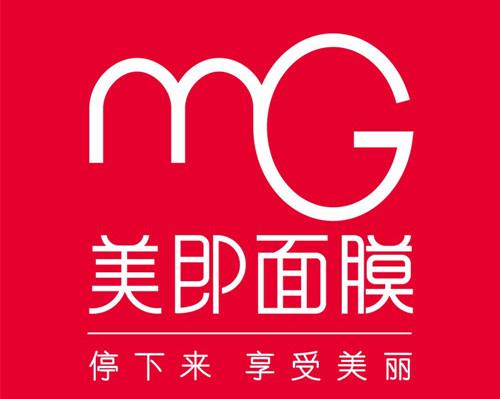 美即面膜MG