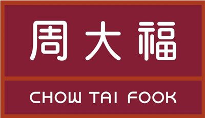 周大福Chow Tai Fook