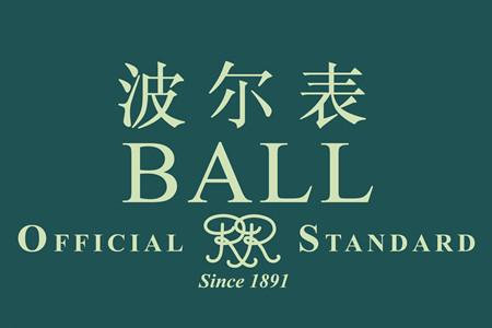 波尔表BALL WATCH