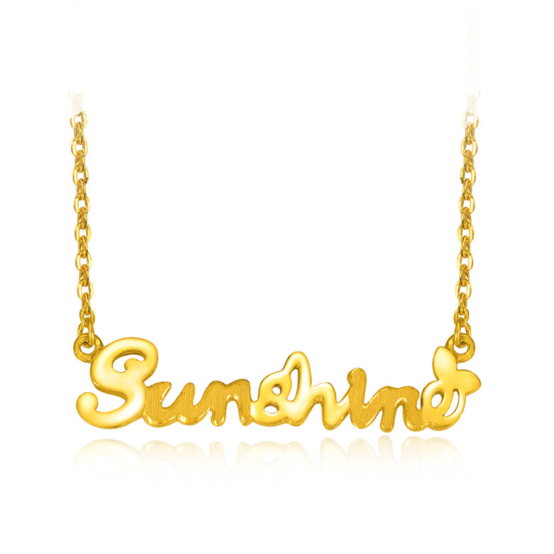 足金 SunShine黄金项链吊坠