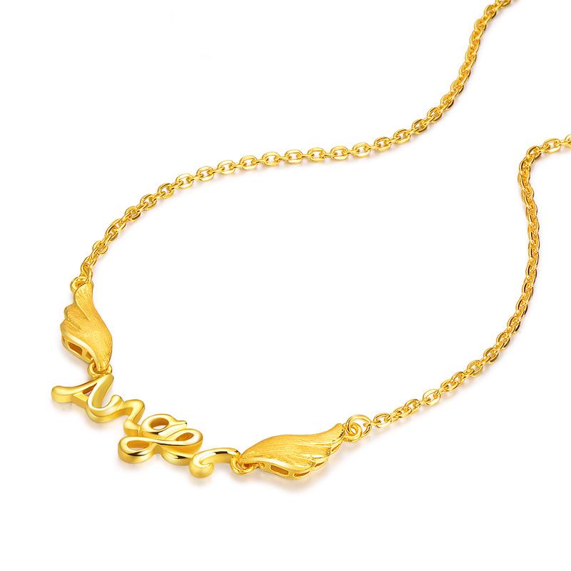 足金 黄金项链 天使之翼套链(定制款)