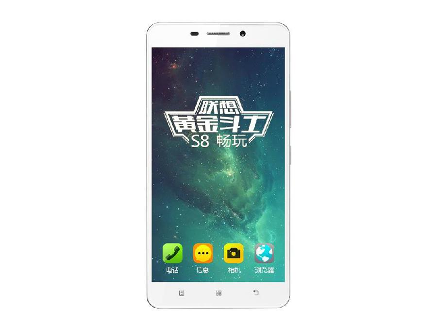 联想S8畅玩版/双4G