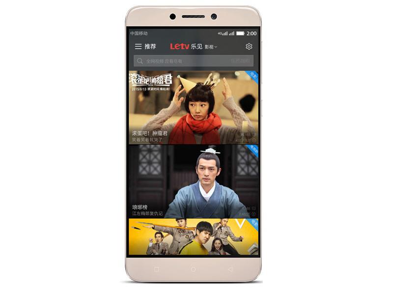 乐视超级手机 乐1s 16GB