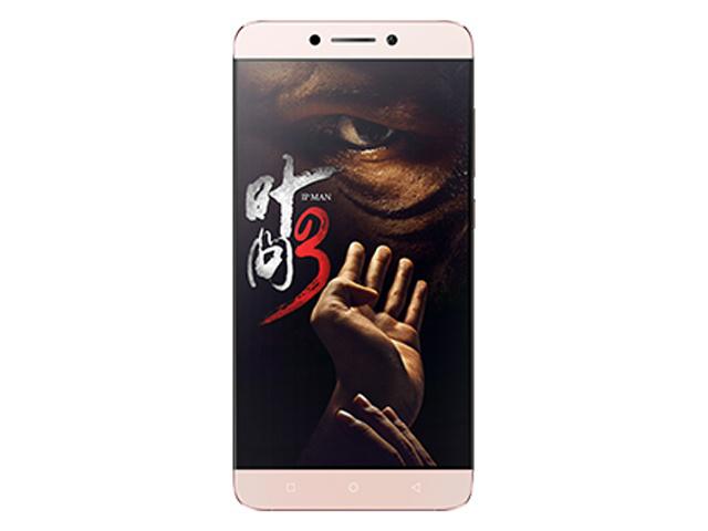 乐视超级手机 乐MAX 2(4GB)
