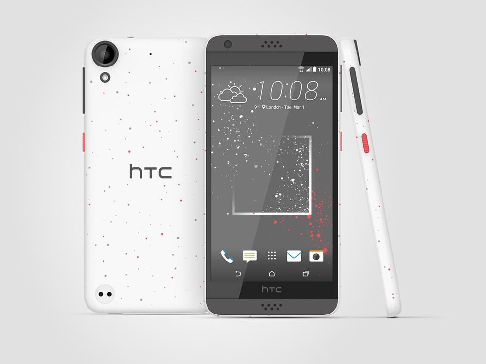 HTC A17