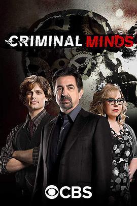 犯罪心理 第十四季