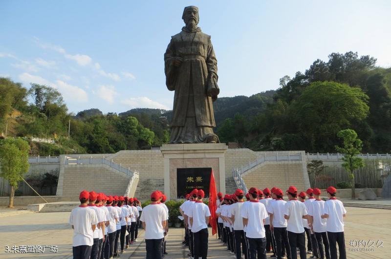 尤溪朱子文化园