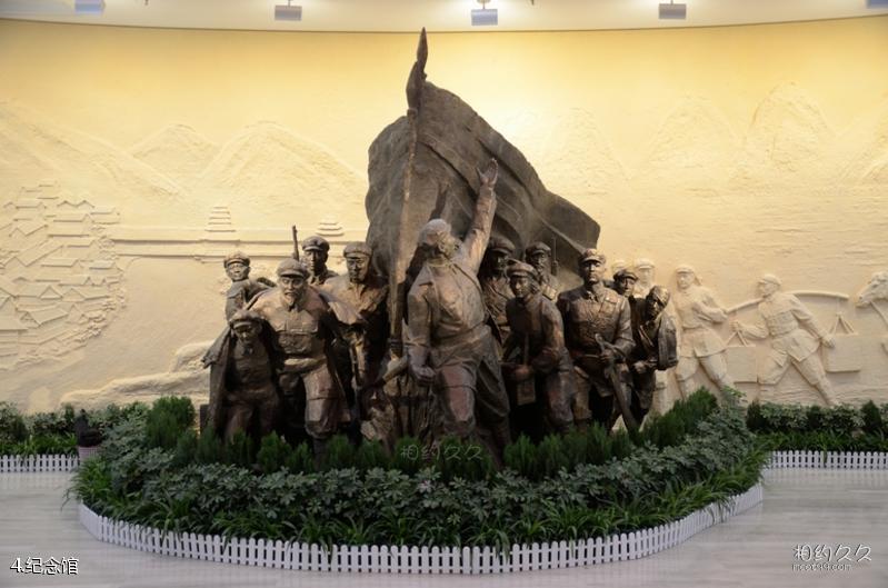 湖南怀化通道转兵纪念馆