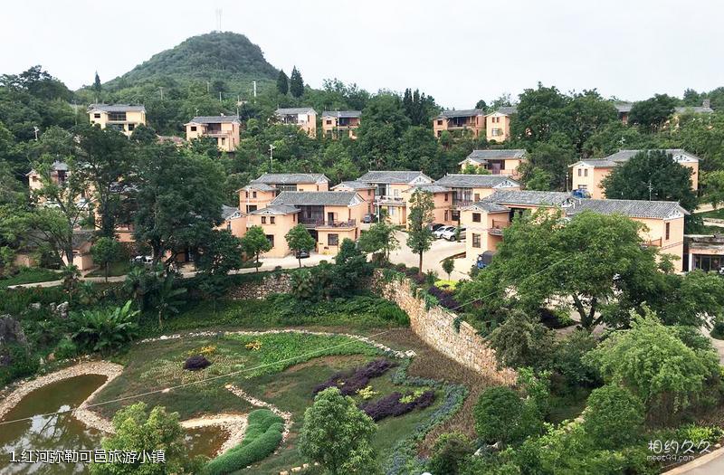 红河弥勒可邑旅游小镇