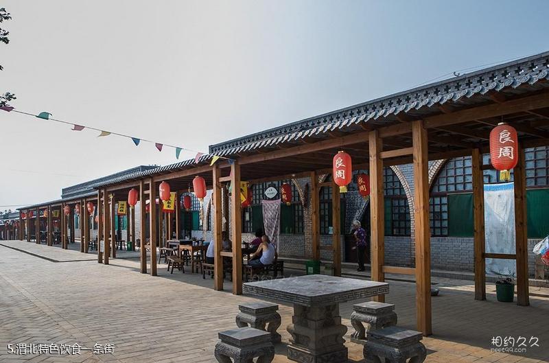 澄城良周秦汉宫