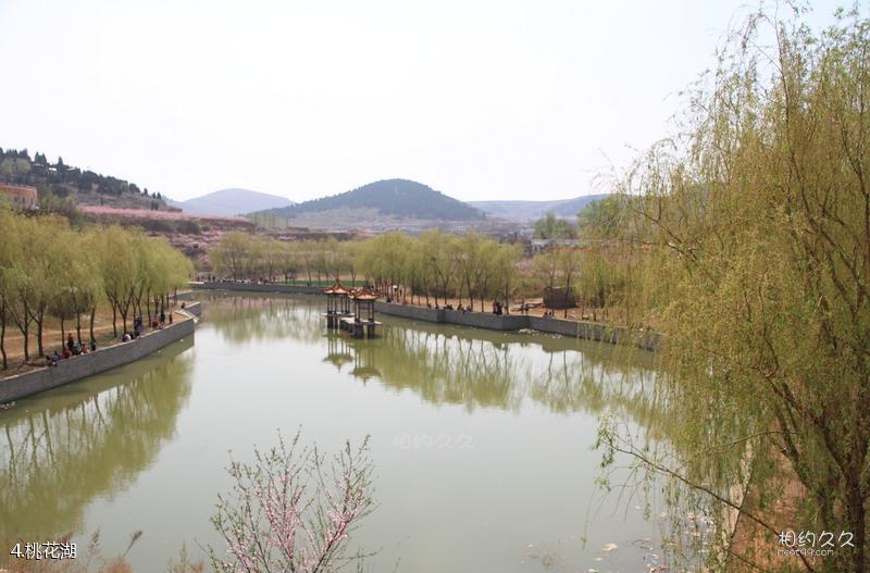 肥城刘台桃花源景区