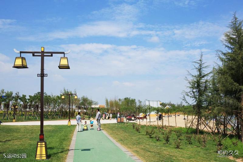 富平石川河生态公园