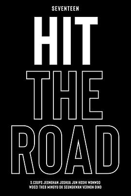 SEVENTEEN: Hit the Road