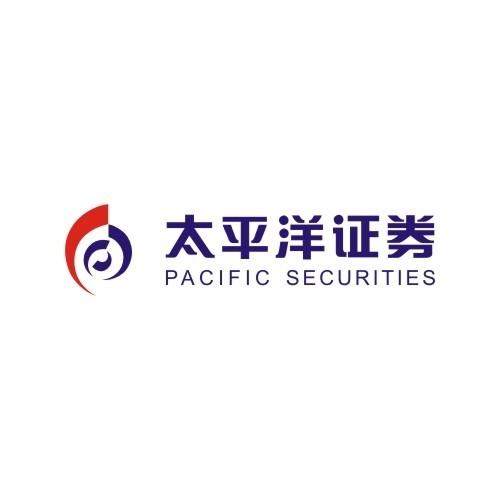 太平洋证券