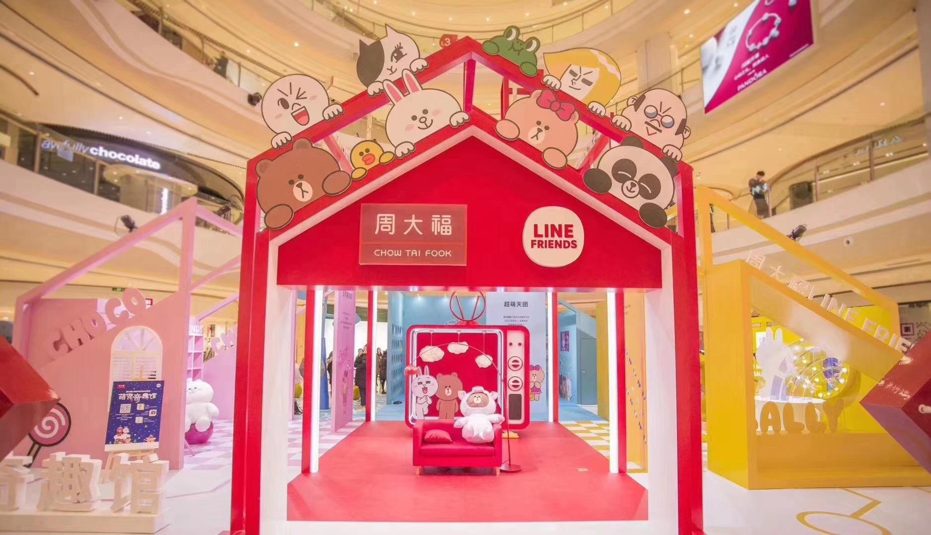 周大福LINE FRIENDS项目荣获亚洲授权业卓越大奖