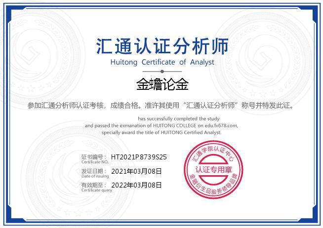 certificateImg