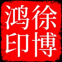 沈阳嘉泰城化工市场经营管理有限公司
