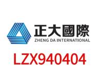 广州车圈驾驶培训咨询有限公司