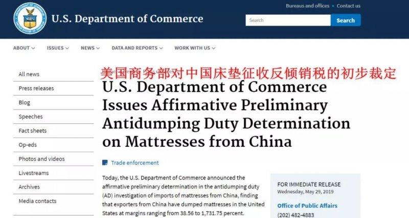 全球床垫中心向中国转移,喜临门领衔国货潮