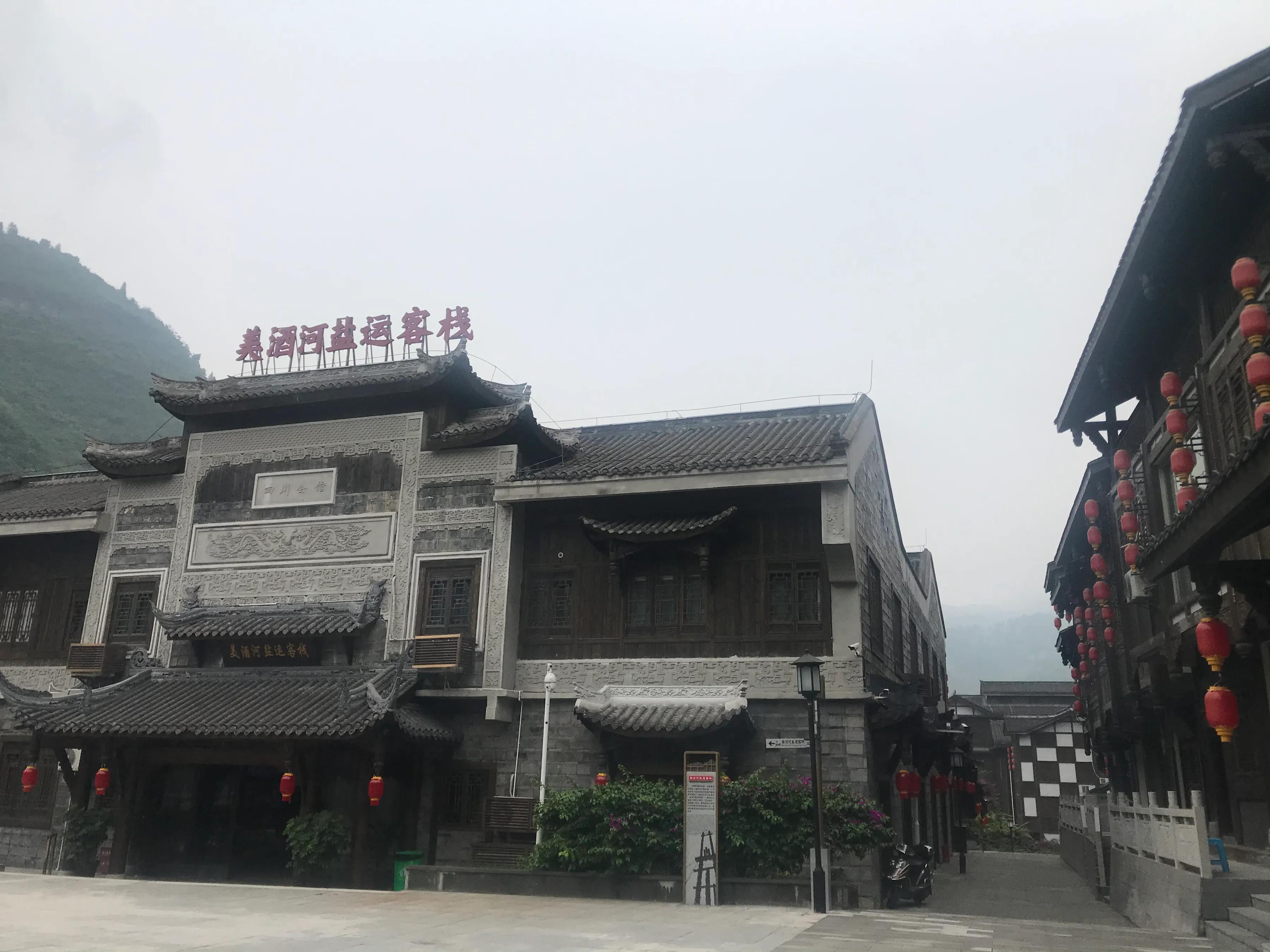 """赤水河下游两岸""""世界酱酒金三角""""横空出世"""