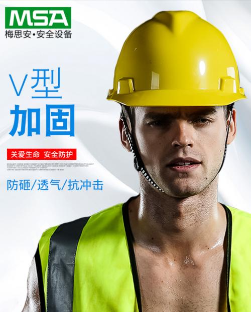 《【金牛3平台网】安全帽颜色哪个级别高?这样选才对!》