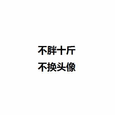 133___33333