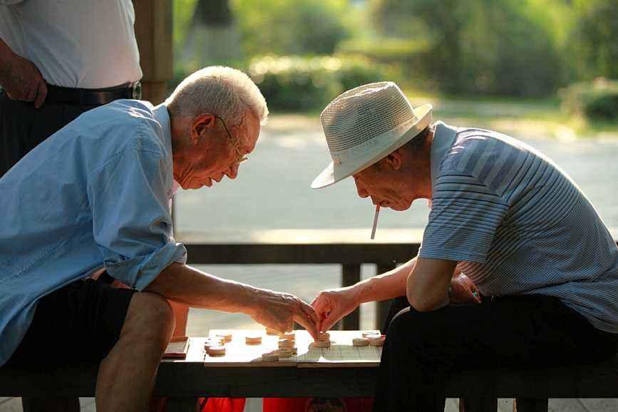 养老金和退休金不一样吗?哪些人可以提前拿退休金?