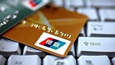 信用卡积分会清零吗?