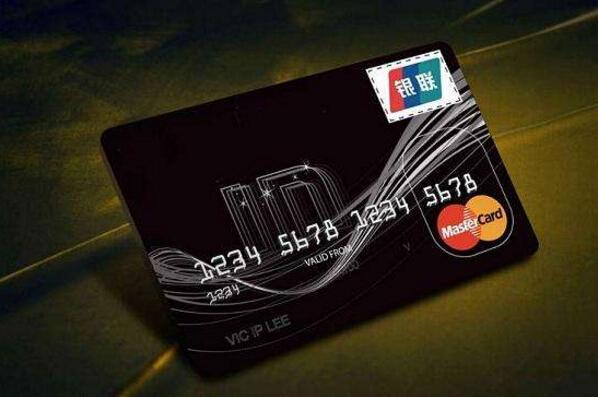养卡提额 你该怎么刷信用卡?