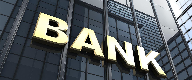 银行理财产品门槛降低 1万元就可购买!