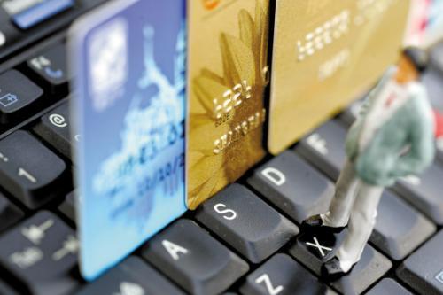这个新规发布后,信用卡千万别这么用!