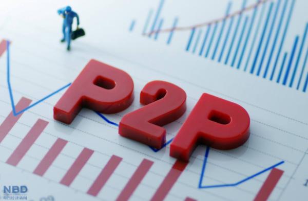 如何选择一个安全可靠的P2P平台?
