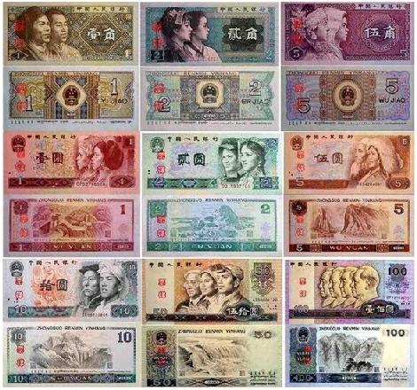现在第四套人民币汇率是多少     各多少  谢谢